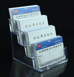 Multi Tier Acrylic Business Card Holder